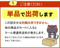 画像5: しぃずん【秋風】 (5)