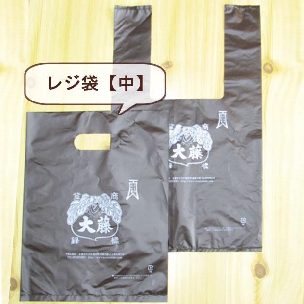 画像1: レジ袋【中】 (1)