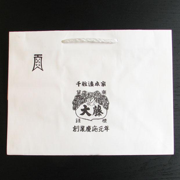 画像1: 厚手紙袋【ロゴ】 (1)