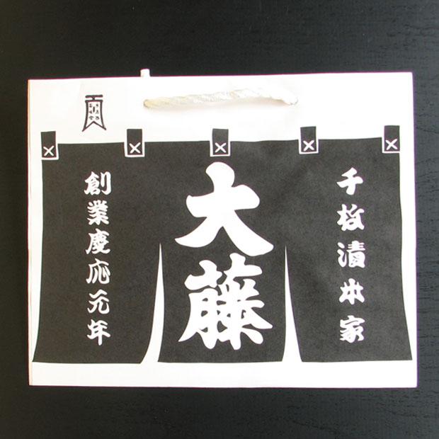 画像1: 厚手紙袋【のれん】 (1)