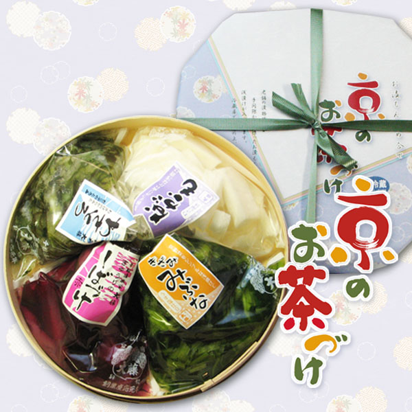 画像1: 京のお茶づけ【曲物入】 (1)