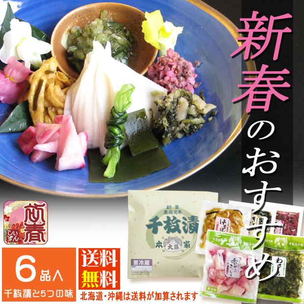 画像1: しぃずん【初春】 (1)