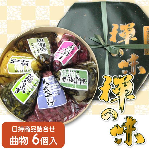 画像1: 禅の味【曲物入】 (1)